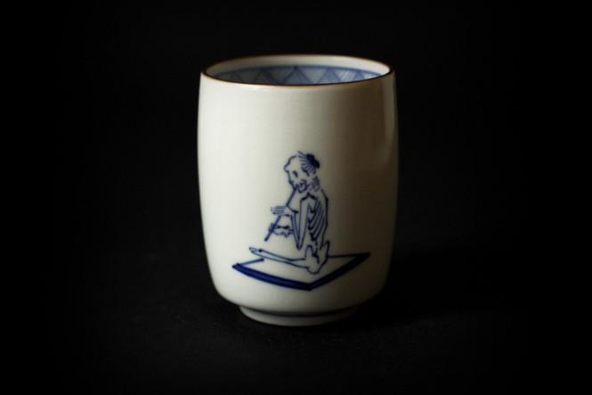 GAKU CUP